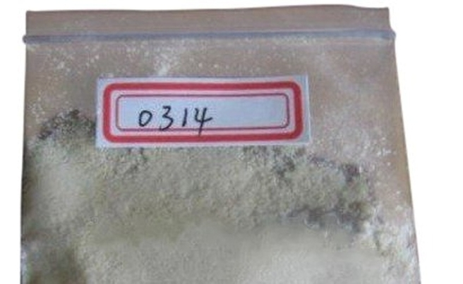 The drug 25i-NBOMe in its powder form